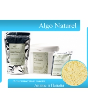 Algo Naturel Альгинатная маска с экстрактами ананаса и папайи, 200 гр