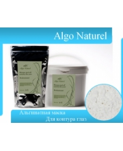 Algo Naturel Альгинатная маска для кожи век, 200 гр