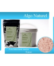 Algo Naturel Альгинатная маска с экстрактом какао, 200 гр