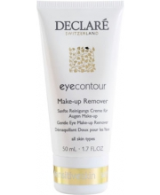 Демакияж для глаз Declare Gentle Eye Make-up Remover